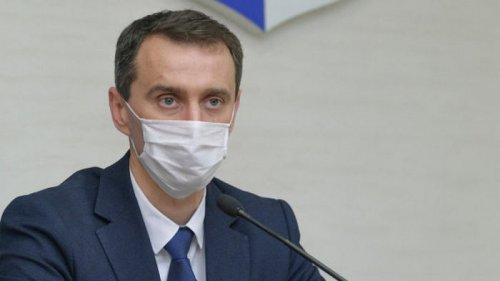 Ляшко передал публичный привет трем областям из-за вакцинации от COVID-19