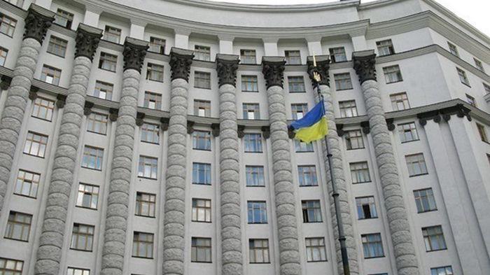 Кабмин разрешил размещать министерства не в Киеве