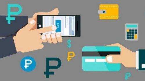 Обмены электронных валют: лучшие курсы и гарантия безопасности