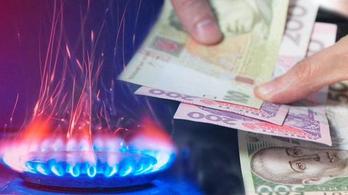 В Украине начали действовать новые цены на газ для населения