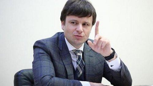 В Раде зарегистрировано постановление об увольнении министра финансов
