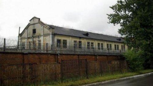 Львовская колония выставлена на аукцион за 135 млн гривен