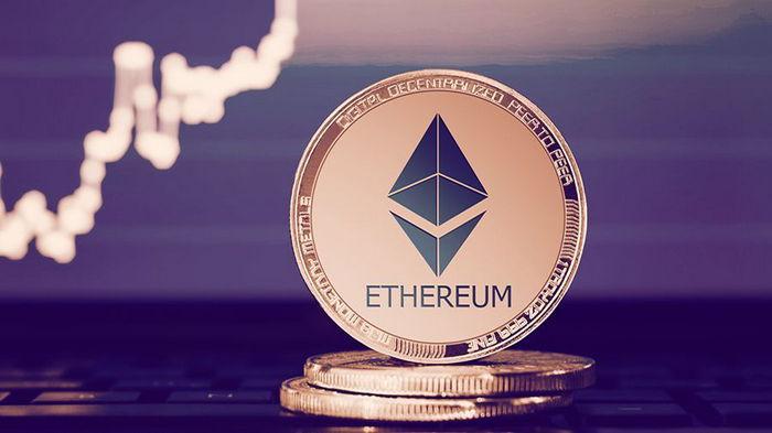 Курс криптовалюты Ethereum обновил исторический максимум