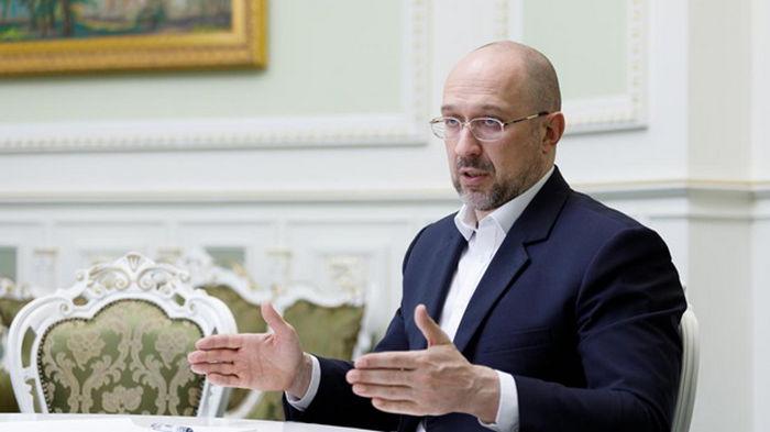 Шмыгаль рассказал, от чего зависит продолжении переговоров с МВФ
