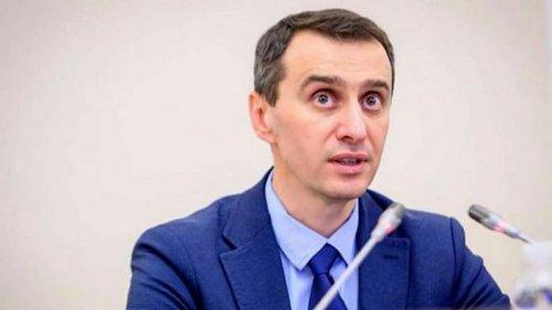В Украине сейчас разрабатывают три вакцины от COVID-19 – Ляшко