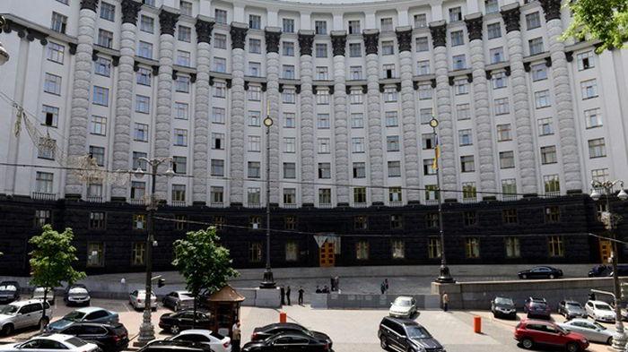 Кабмин образовал Бюро экономбезопасности