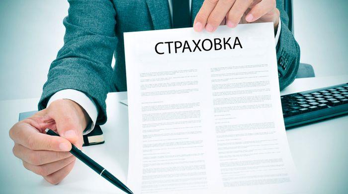 Основные преимущества страхования от POLIS.UA