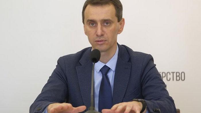Ляшко назначен министром здравоохранения
