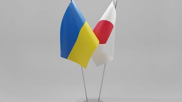 Япония поможет Украине в проведении реформ