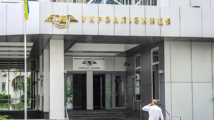 Укрзализныця выплатила почти 18,3 млн грн штрафа