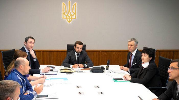 У Зеленского обсудили цены на газ для тепловиков. Нафтогаз подготовит предложения