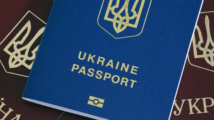 Болгария обновила правила въезда для украинцев