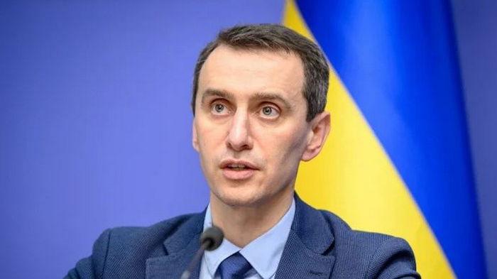 Ляшко отменил указ Степанова о набсовете Медзакупок
