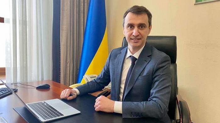 В Украине подешевеют лекарства - Ляшко
