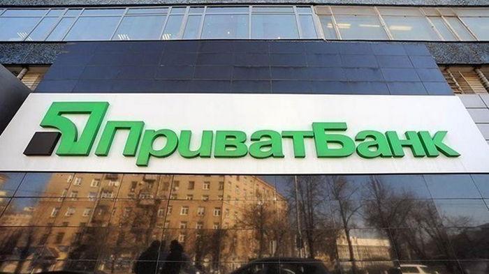 Назначен новый руководитель ПриватБанка