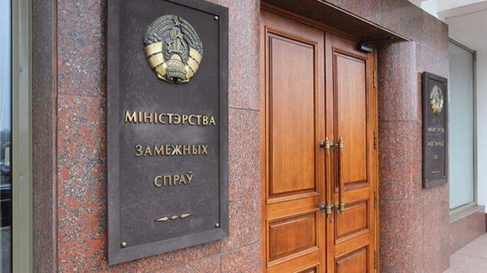Беларусь ответила на санкции США
