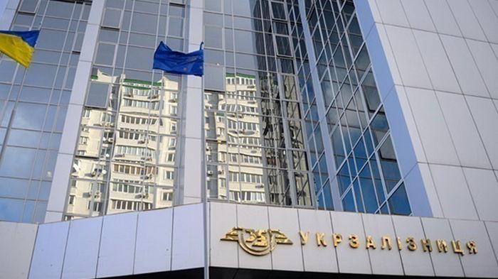 Укрзализныця подала в суд на Нацслужбу здравоохранения