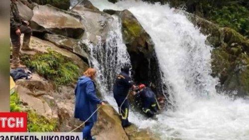 Стали известны подробности гибели школьника на экскурсии к водопаду (в...
