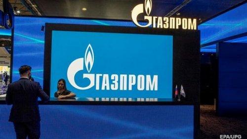 Венгрия и РФ заключат газовый контракт на 15 лет - СМИ