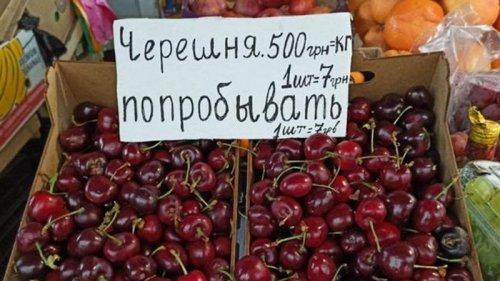 На рынках Одессы первую черешню продают поштучно