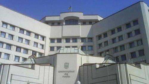 КСУ отложил рассмотрение земельного закона
