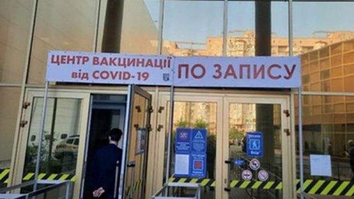 В Украине за сутки сделали почти 25 тысяч прививок