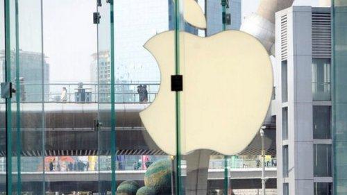Электромобиль от Apple: техногигант ищет поставщика батарей