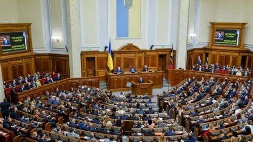 Рада рассмотрит реформу КСУ в ближайшее время