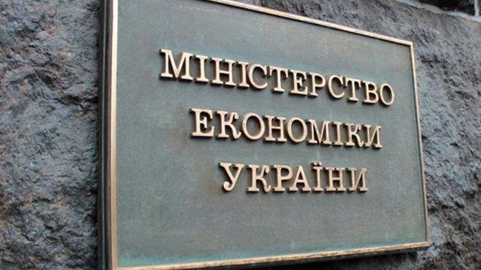 Спад экономики Украины резко замедлился