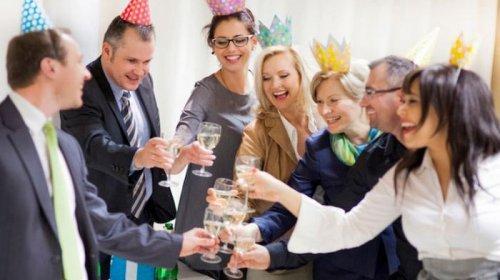 Как организовать праздники для сотрудников?