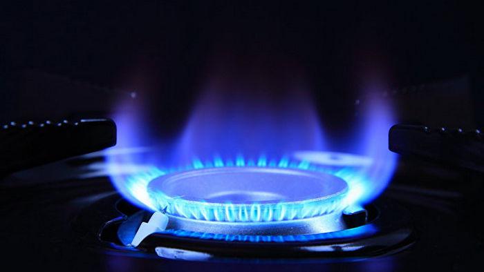 Нафтогаз в июле представит сезонный тариф на газ для населения