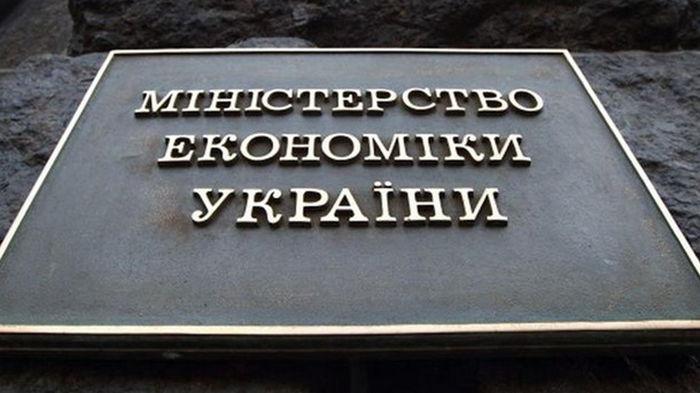 Названа причина падения экономики в Украине