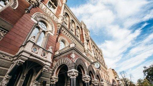 В НБУ заявили о минимальном уровне финансового стресса в Украине