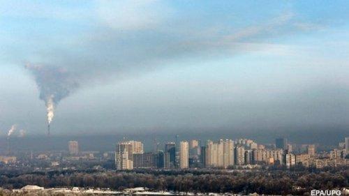 Киев оказался на втором месте в мире по загрязнению воздуха