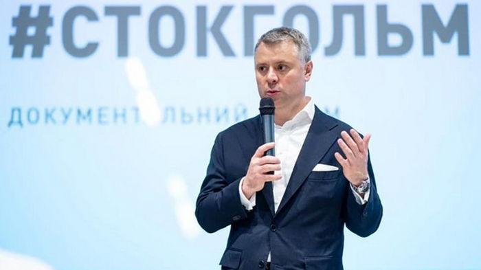 Витренко надеется, что до судов с Газпромом не дойдет