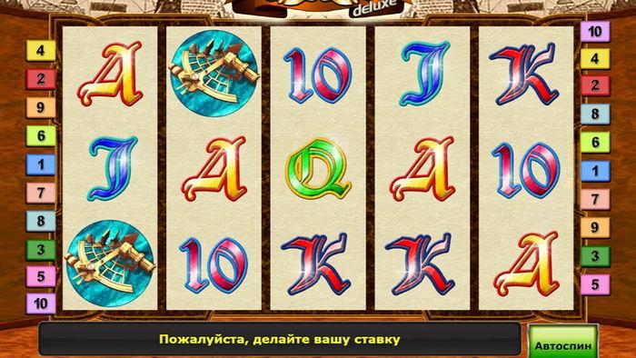 Популярные игровые автоматы казино Вулкан и их особенности