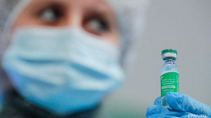 Страны ЕС начали разрешать для въезда вакцину Covishield – СМИ