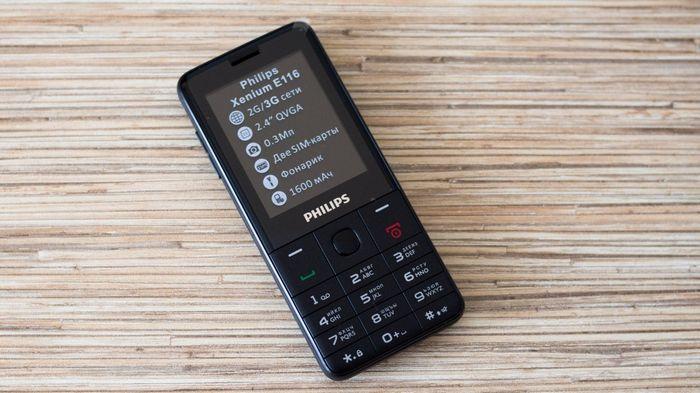 Основные преимущества кнопочных телефонов Philips