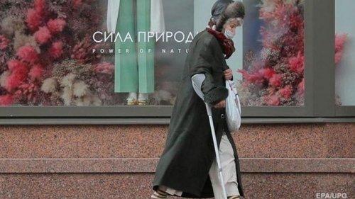 Четверть украинцев живут за чертой бедности
