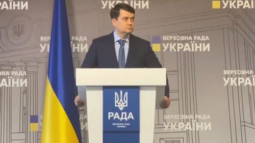 Разумков предложил правки в закон об олигархах