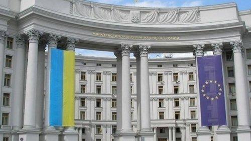 Украину посетит министр иностранных дел Греции