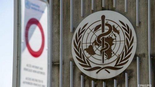 ВОЗ призывает отложить вакцинацию подростков