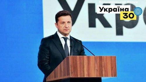Зеленский: Украинцы могут посещать 149 стран в упрощенном порядке