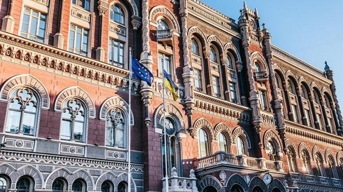 В Украине банки будут штрафовать за неэтичное взыскание долгов