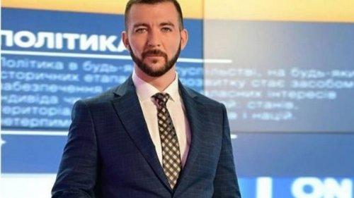 Зеленский официально назначил нового пресс-секретаря