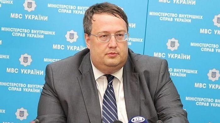 Геращенко высказался о кандидатуре Монастырского на пост министра