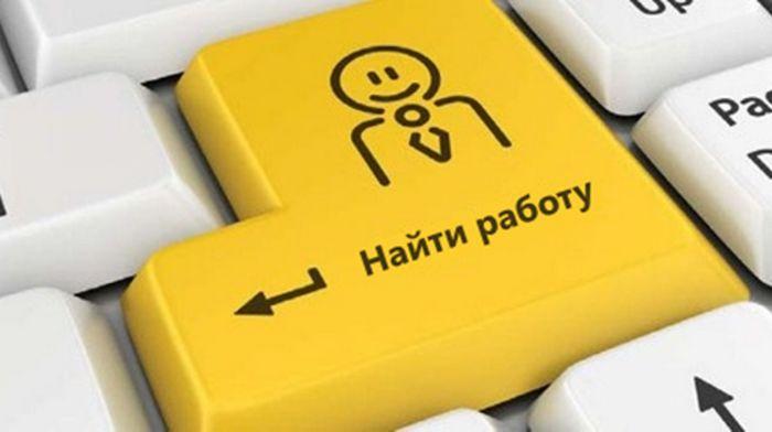 5 профессий, которым рады на рынке Украины