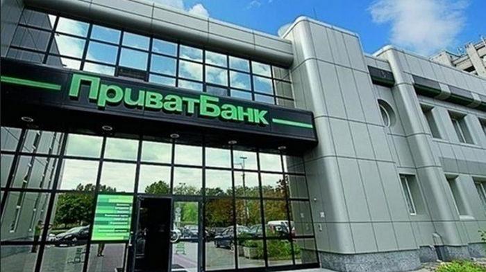 ПриватБанк сократил прибыль за полгода
