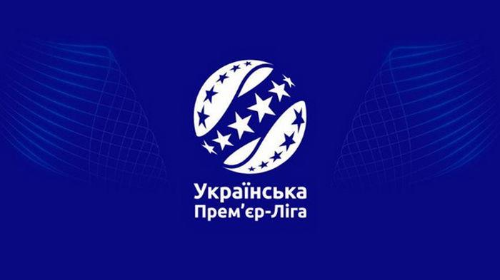 УПЛ ввела плей-офф за вылет команд из Лиги в новом сезоне