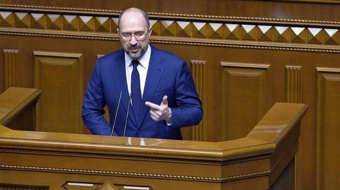 Шмыгаль назвал страны, признающие украинские COVID-сертификаты